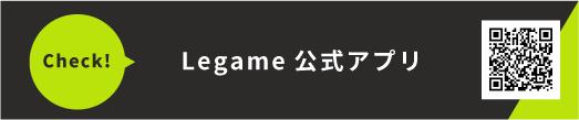 LINE公式アプリ